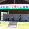 東日本大震災・義援金ライブ